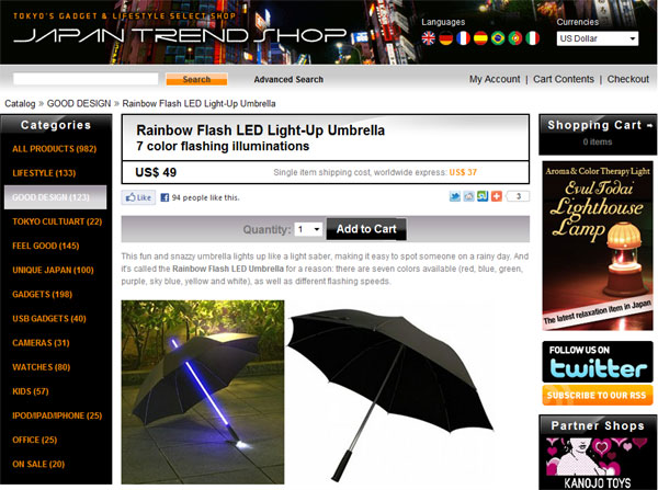 Lightsaber umbrellas - may the force be with you!