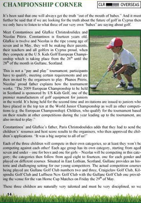 Fore News article